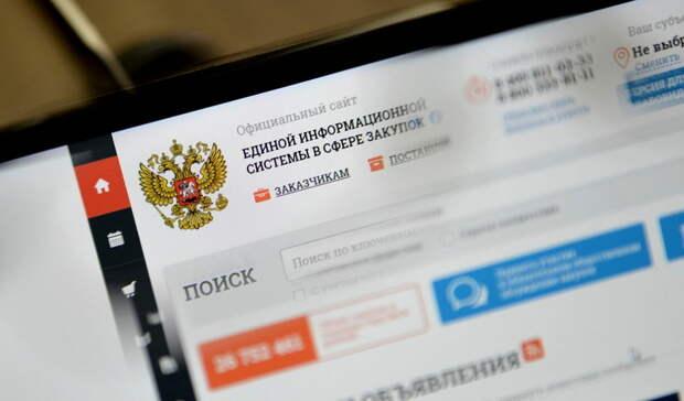 Сразу семь школ вОренбурге оштрафовали занарушения закона озакупках