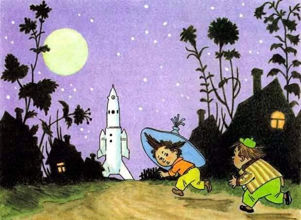«Незнайка на Луне»: Цитаты из книги Николая Носова