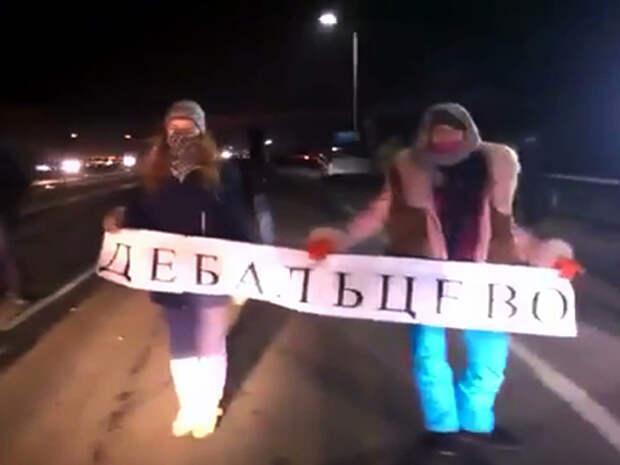 Родственники силовиков перекрыли дорогу на Киев