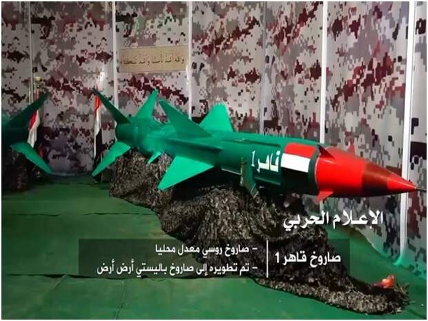 В далеком Йемене