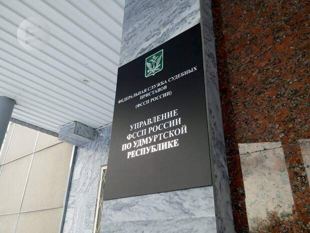 Жительница Удмуртии может оказаться за решеткой за угрозы судебным приставам
