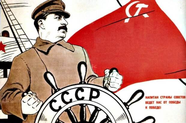 Приказано забыть. Катастрофа 1941-го года в исторической памяти России |  Communist Crimes