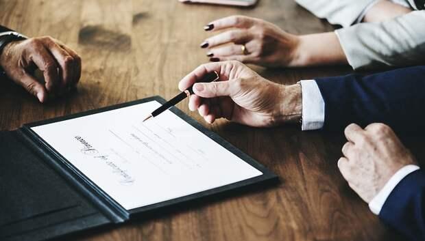 Число разводов в Подмосковье незначительно выросло в 2018 году