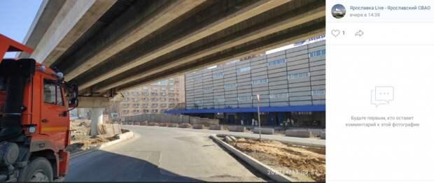 На Ярославке из-за строительства СВХ открыли временный съезд