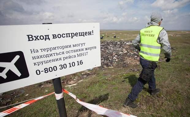 России грозят трибуналом