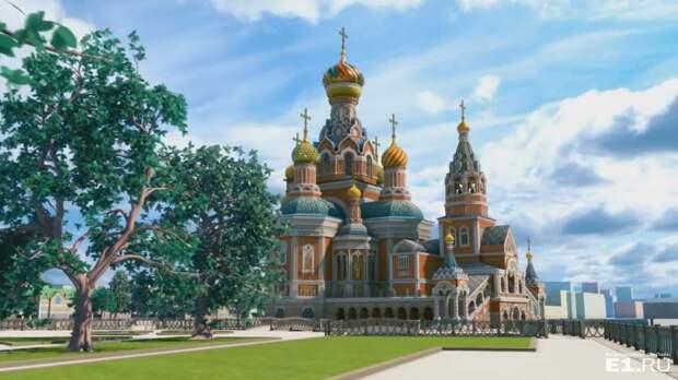 Екатеринбуржцам предложили лучшее решение вопроса с местом для храма
