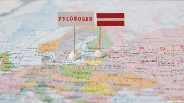 Латвийская русофобия не знает границ: сейм принял закон, приравнивающий советскую символику к нацисткой