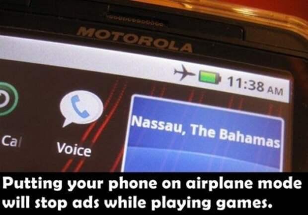 Самолетный режим в телефоне