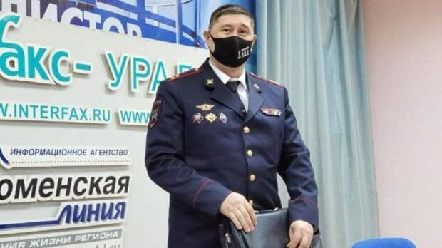 Наначальника ГИБДД поТюменской области иего посредника завели уголовные дела