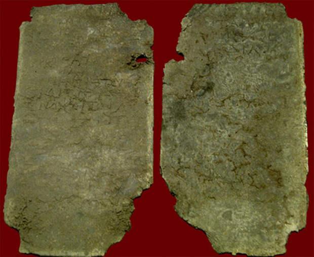 Странная работа в Древней Греции и Древнем Риме