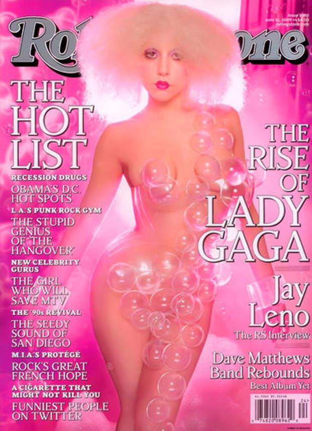 Самые известные обложки журналов с обнаженными знаменитостями