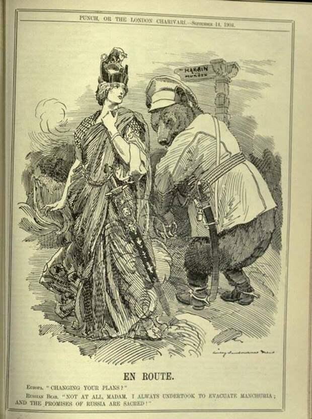 1904 Англия медведь, россия
