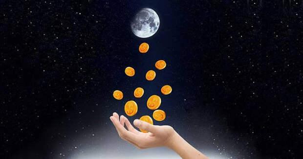 Лунные советы для привлечения денег