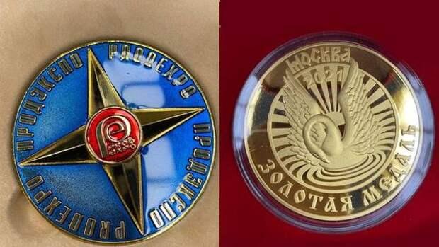 Продукция компании «Татспиртпром» получила наивысшие оценки
