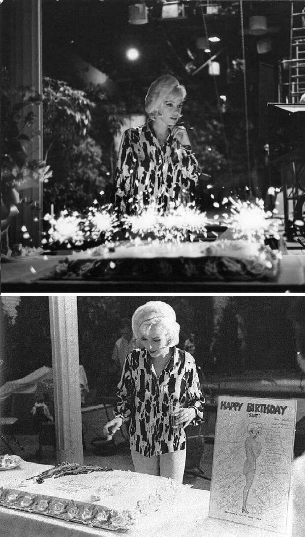 Ее последний день рождения; 1962 год