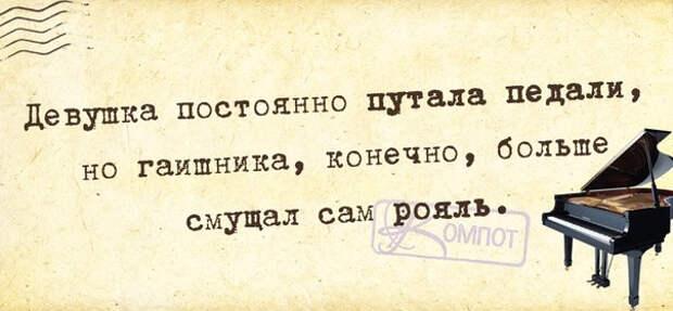 1398712617_frazochki-17 (604x280, 151Kb)