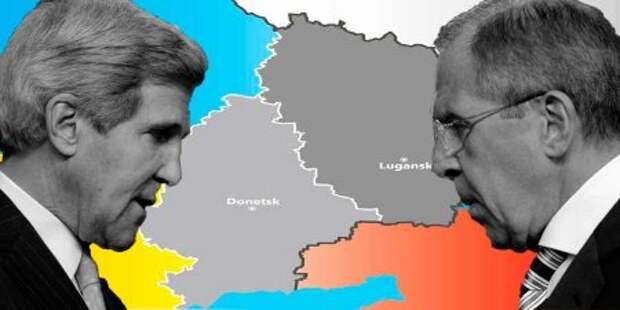 Запад отступает от Донбасса? «Конверт Лаврова»