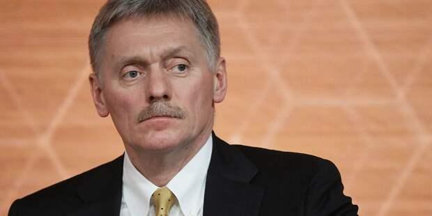 Песков рассказал о планах Путина проститься с Зиничевым