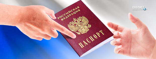 Зрада на Западной: «Половина жителей закарпатских сел – граждане России»