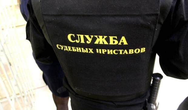 Приставы устроили «распродажу» имущества должников вКарелии
