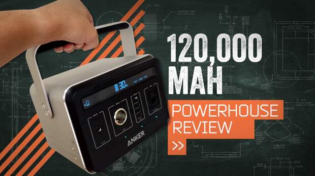 Anker PowerHouse 400 - мощнейший повербанк на 120 000 мА/ч