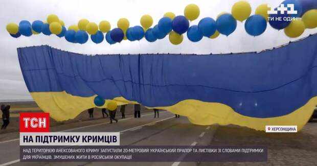 Почему украинские новости заставляют граждан прыгать в колодцы