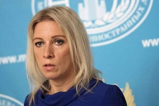 Россия разрывает отношения с Гаагой