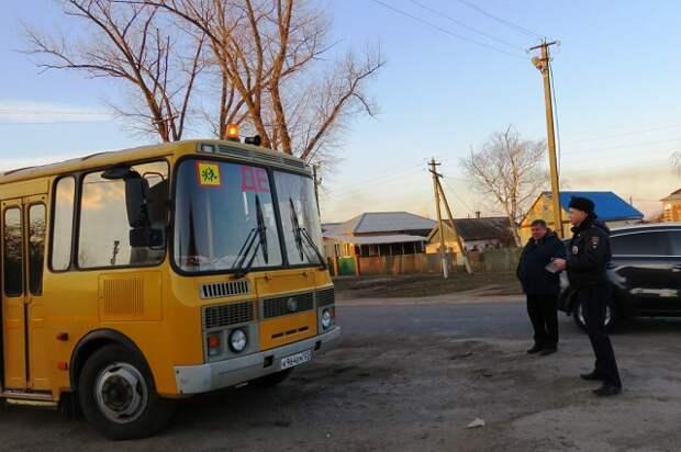 На Кубани автобус с 32-мя школьниками попал в аварию