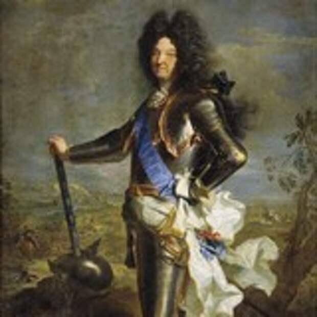 Портрет Людовика XIV