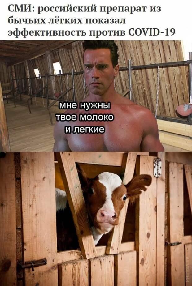 российский препарат