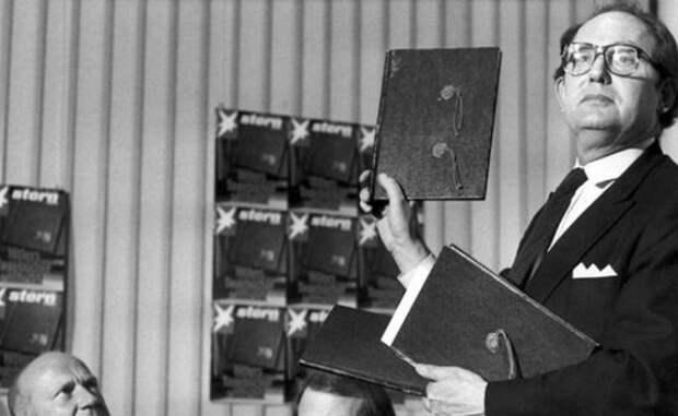Фальшдневники Адольфа Гитлера