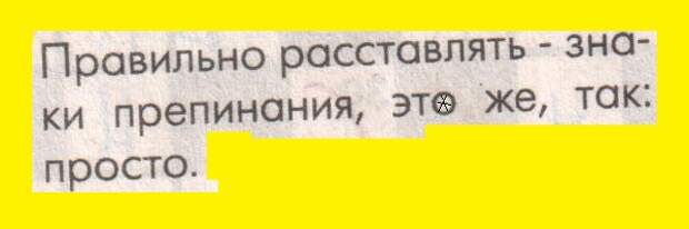 ВИннЕГРЕТ 178
