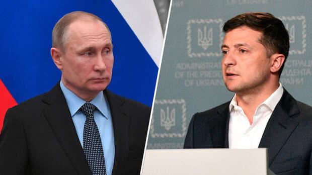 Последние новости Украины сегодня — 26 ноября 2019