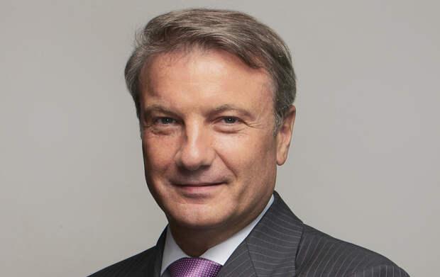Греф рекомендовал россиянам хранить сбережения в нескольких валютах