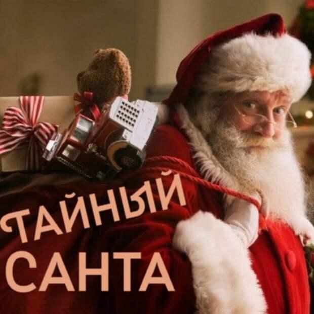 """Мой первый опыт в """"Тайный Санта"""". Показываю, что подарила."""