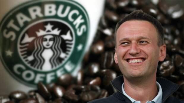 Каминг-аут оппозиции: гомосеки из «Starbucks варят кофе для Навального, а беглый депутат Пономарев выпрашивает у Порошенко оружие для свержения Путина