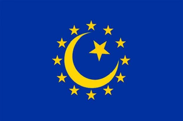 Мусульманская Европа