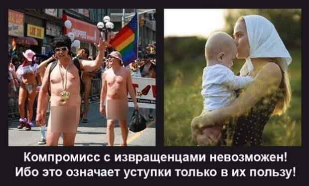 Статистические данные о гомосексуализме и его последствиях