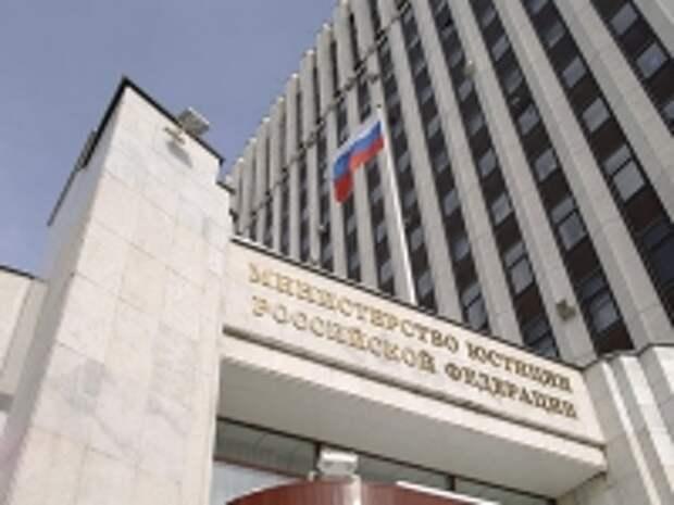 ПРАВО.RU: Столичное управление Минюста открыло вакансии для юристов