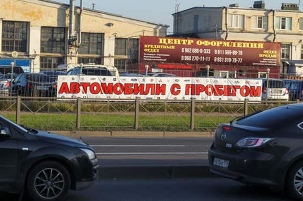 За самыми дешевыми машинами — в Сибирь. Исследование рынка
