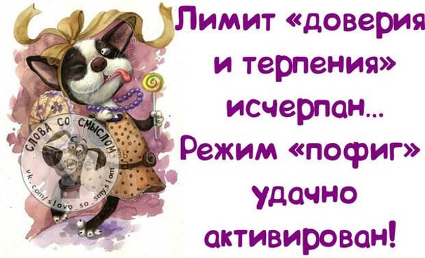 1398712551_frazochki-10 (604x368, 205Kb)