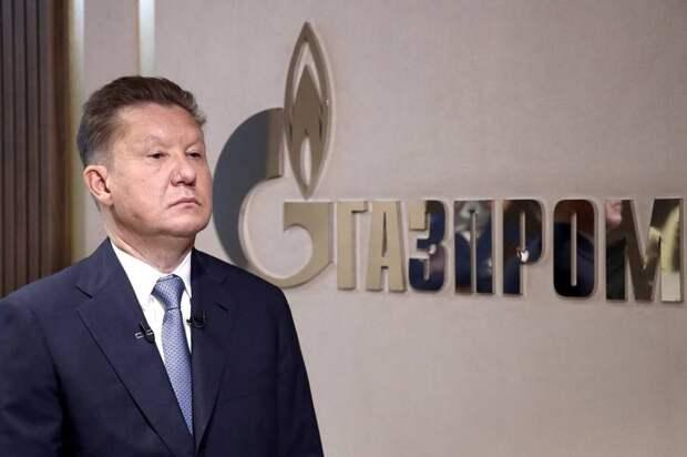 Миллер, Газпром.jpg