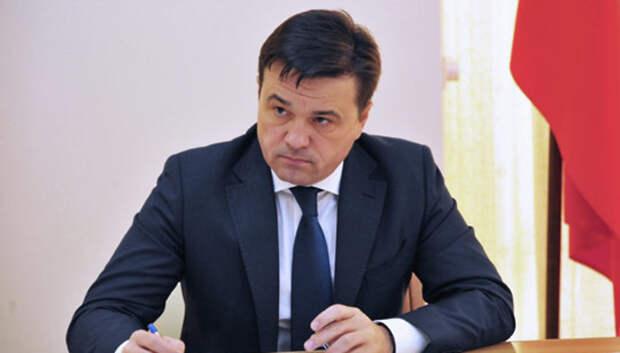 Воробьев напомнил муниципалитетам об обеспечении медиков средствами защиты