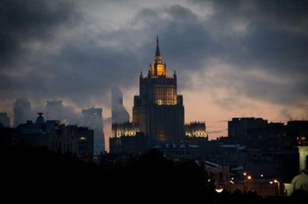 МИД России предупредил об охоте США за гражданами России