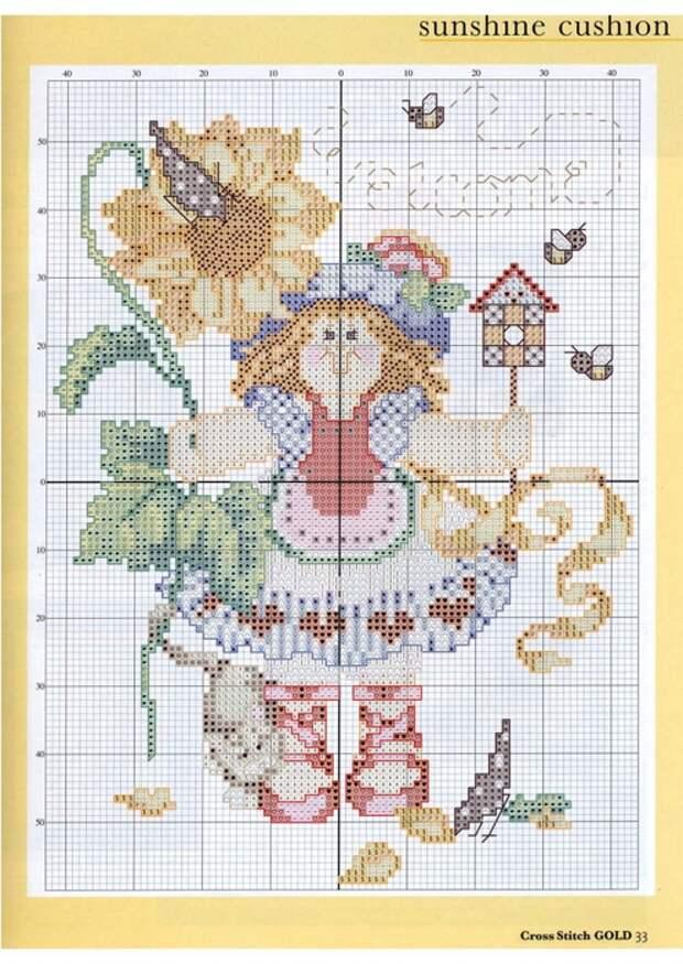 5718608_Cross_Stitch_Gold_no_03_Page_26 (495x700, 305Kb)