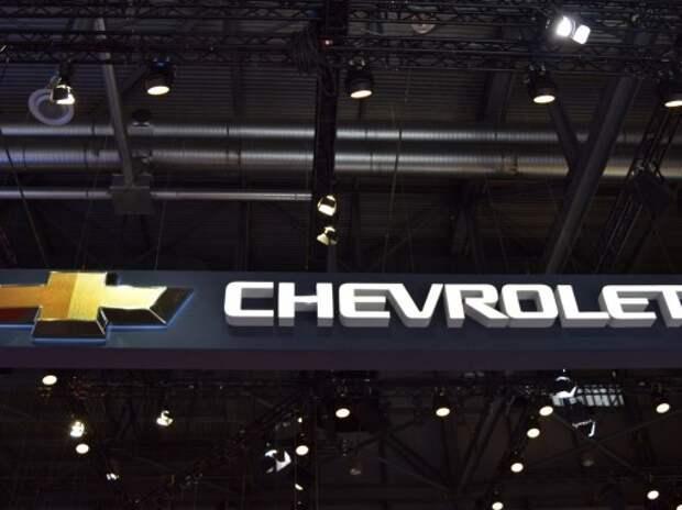 GM возобновит выпуск Chevrolet и Opel в России к 2017 г. – эксперты