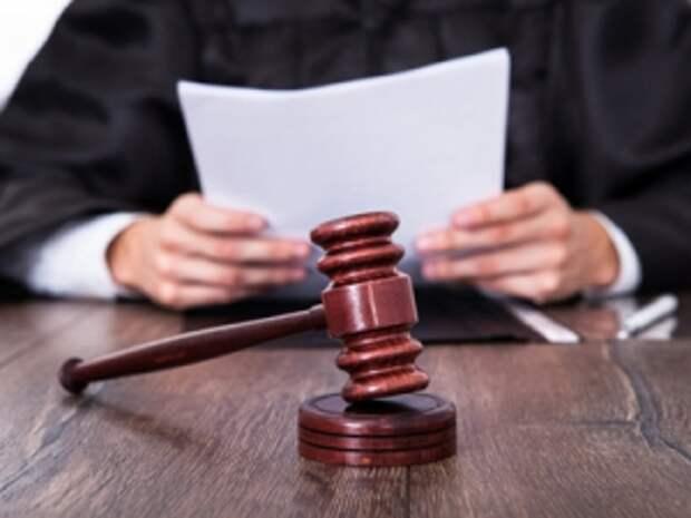 Осуждена мать, поколотившая обидчицу своей 11-летней дочери