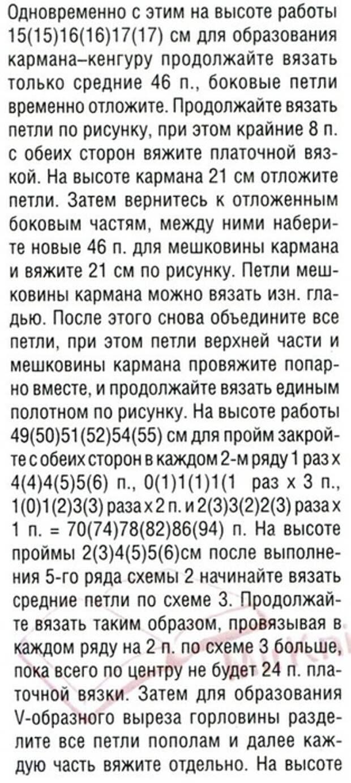 4426349_l6 (314x700, 132Kb)