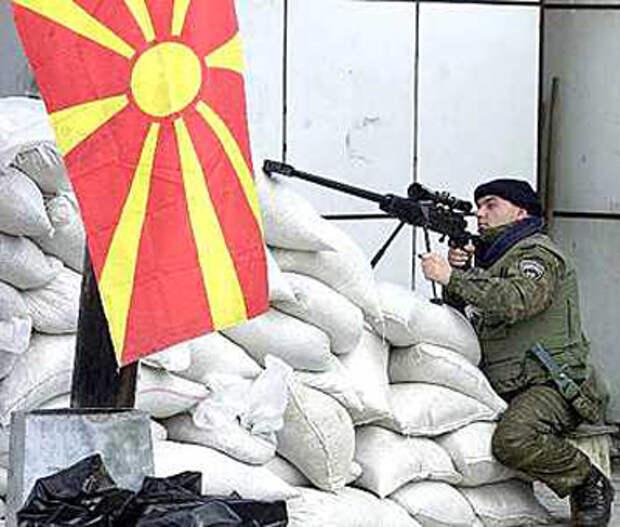 macedonia_400.jpg