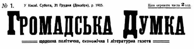 Русский ответ на польский вопрос. Части 4-6
